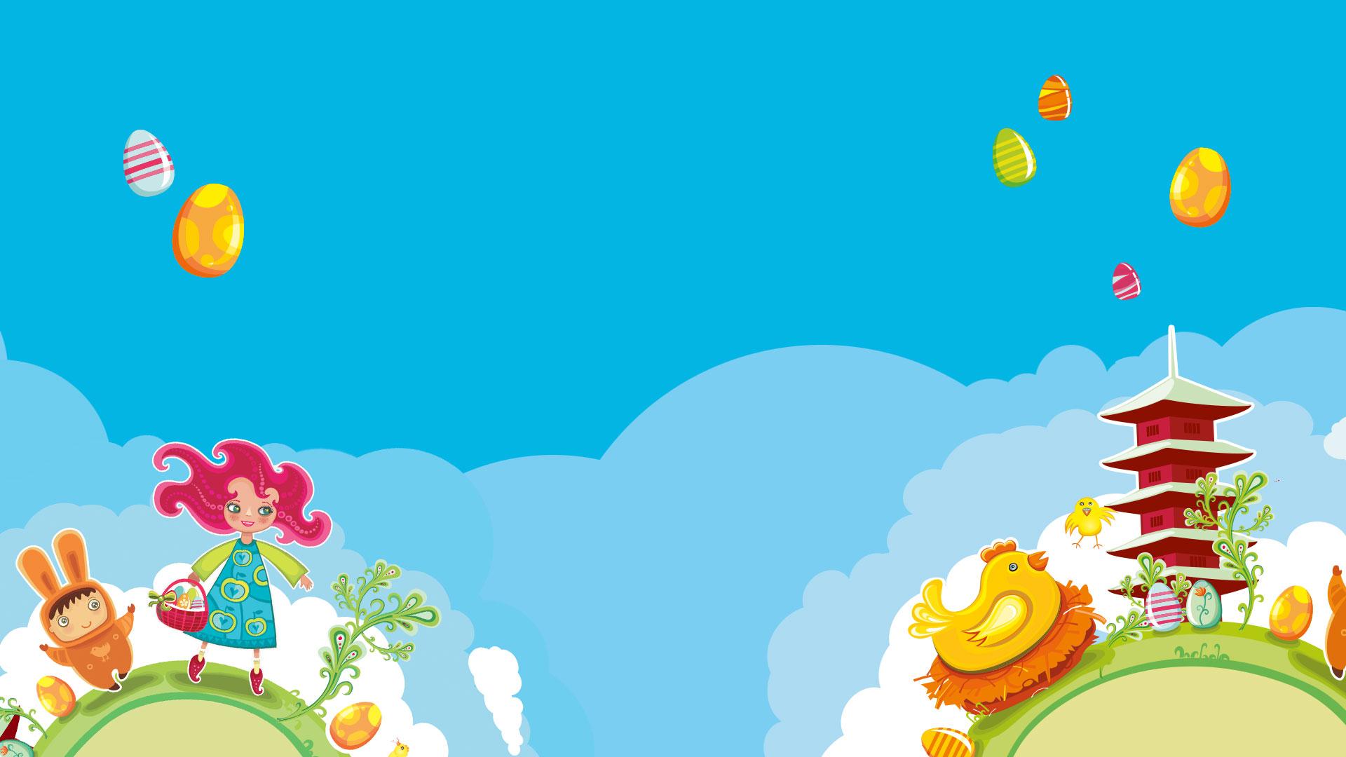 Grande Chasse aux oeufs de la Tour Japonaise –  9ème édition